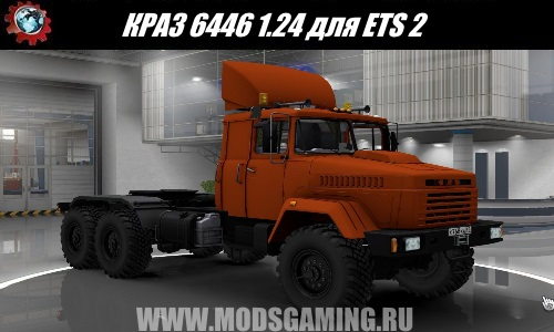 Euro Truck Simulator 2 download mod truck KrAZ 6446 1.24