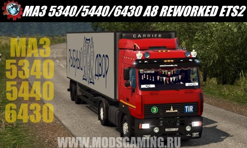 Euro Truck Simulator 2 download mod truck MAZ 5340/5440/6430 A8 REWORKED 1.23.X