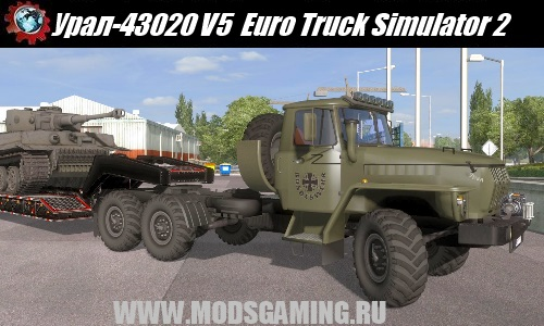 Euro Truck Simulator 2 download mod Russian truck Ural-43020 V5