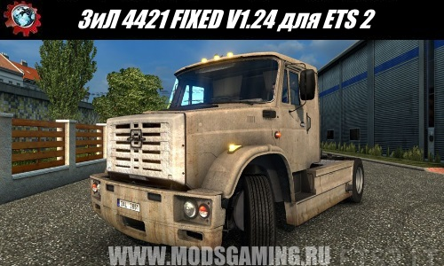Euro Truck Simulator 2 download mod truck ZIL 4421 (FIXED V1.24)