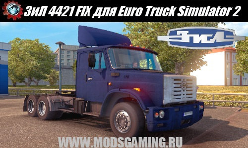 Euro Truck Simulator 2 download mod truck ZIL 4421 Corrected version
