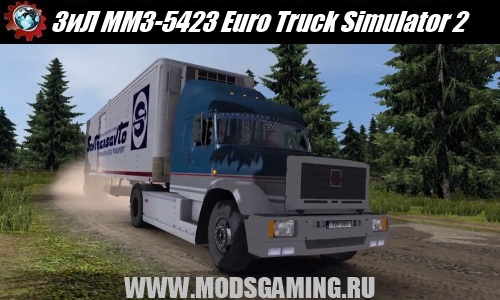 Euro Truck Simulator 2 download mod car ZIL MSW-5423