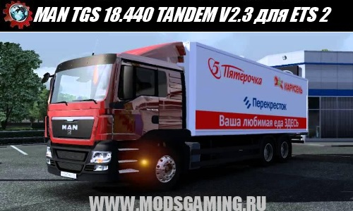 Euro Truck Simulator 2 download mod truck MAN TGS 18.440 TANDEM V2.3