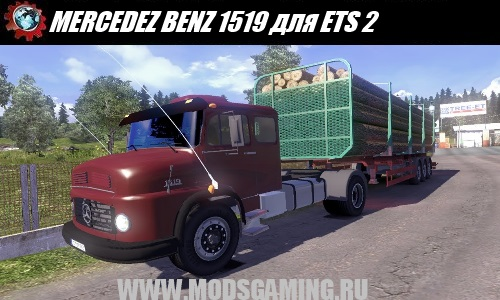 Euro Truck Simulator 2 download mod car MERCEDEZ BENZ 1519
