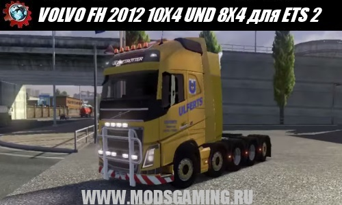 Euro Truck Simulator 2 download mod car VOLVO FH 2012 10X4 UND 8X4 ULFERTS V3