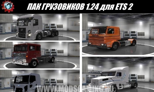 Euro Truck Simulator 2 download mode PAK TRUCK 1.24