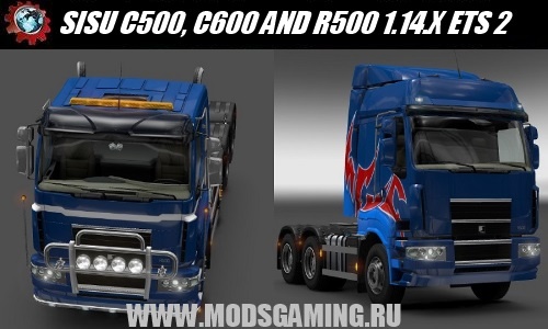 Euro Truck Simulator 2 download mod car SISU C500, C600 AND R500 1.14.X