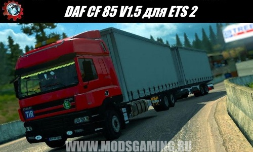 Euro Truck Simulator 2 download mod truck DAF CF 85 V1.5