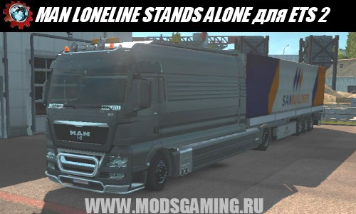 Euro Truck Simulator 2 download mod truck MAN LONELINE STANDS ALONE