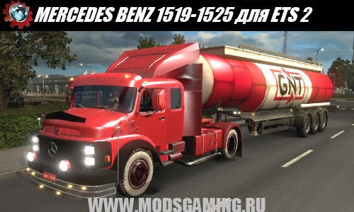 Euro Truck Simulator 2 download mod truck MERCEDES BENZ 1519-1525 + SOUND + CUSTOMIZED 1.18