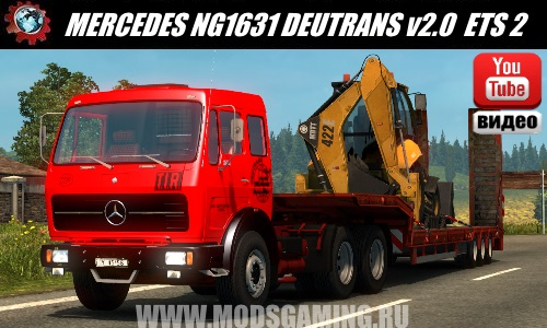 Euro Truck Simulator 2 download mod truck MERCEDES NG 1631 DEUTRANS V2.0