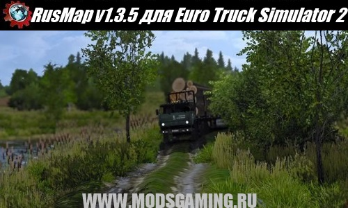 Euro Truck Simulator 2 download mod map RusMap v1.3.5