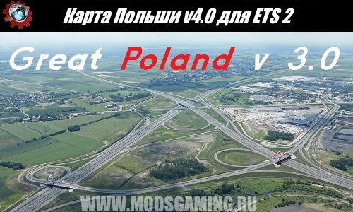 Euro Truck Simulator 2 download mod v4.0 Map of Poland