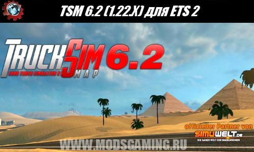 Euro Truck Simulator 2 download map mod TSM 6.2