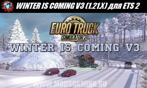Euro Truck Simulator 2 download map mod WINTER IS COMING V3 (1.21.X)