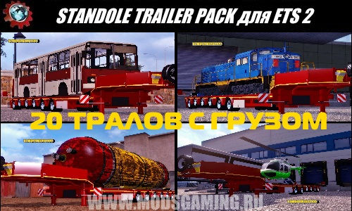 Euro Truck Simulator 2 download mod pack semi-STANDALONE TRAILER PACK ALL VERSION