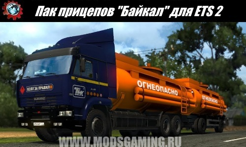Euro Truck Simulator 2 download trailers Park events Baikal