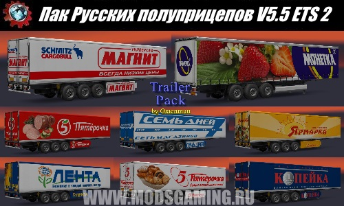 Euro Truck Simulator 2 download mode Pak Semi Russian companies V5.5