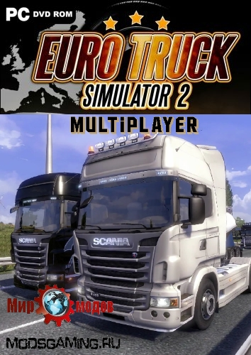 скачать euro truck simulator 2 multiplayer пиратка