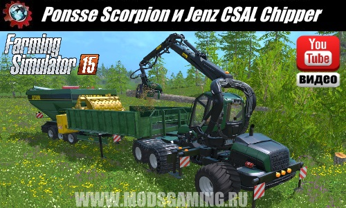 Farming Simulator 2015 Ponsse CSAL Scorpion