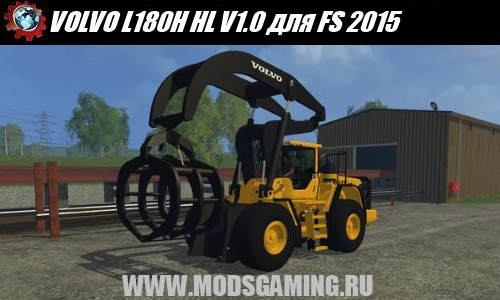 Farming Simulator 2015 download mod loader VOLVO L180H HL V1.0