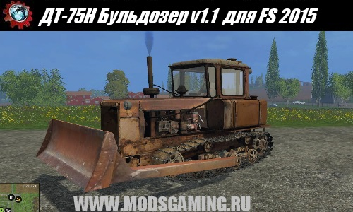 Farming Simulator 2015 download mod tractor DT-75N Dozer v1.1