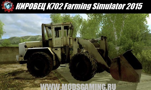 Farming Simulator 2015 download mod loader KIROVETS K702