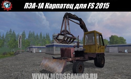 Farming Simulator 2015 download mod loader PEA-1A Carpathian v1.0.0