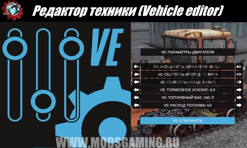 Farming Simulator 2015 download mod editor technology (Vehicle editor)