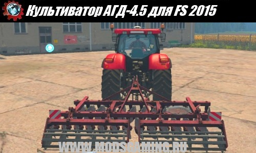 Farming Simulator 2015 download mod cultivator AGD-4.5