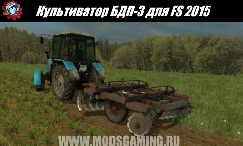 Farming Simulator 2015 download mod Cultivator BJP-3