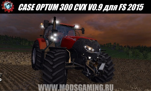 Farming Simulator 2015 download mod tractor CASE OPTUM 300 CVX V0.9