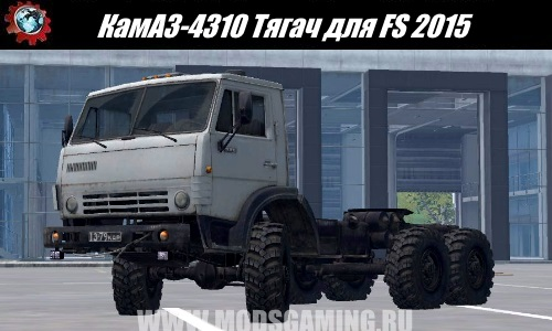 Farming Simulator 2015 download mod truck KamAZ-4310 Tractor
