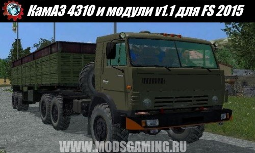 Farming Simulator 2015 download mod truck KamAZ 4310 and Modules v1.1