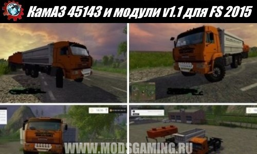 Farming Simulator 2015 download mod truck KamAZ 45143 and Modules v1.1
