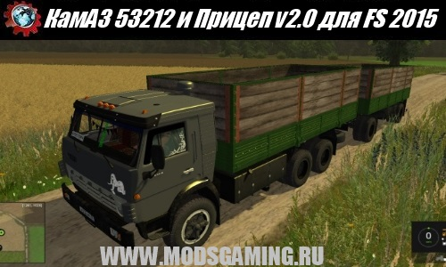 Farming Simulator 2015 download mod KamAZ truck and trailer 53212 v2.0
