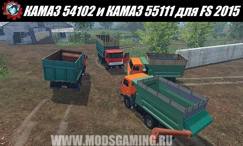 Farming Simulator 2015 download mod truck KAMAZ and KAMAZ 54102 55111