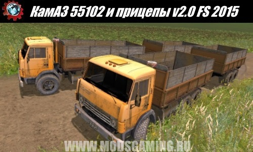 Farming Simulator 2015 download mod KAMAZ trucks and trailers 55102 v2.0