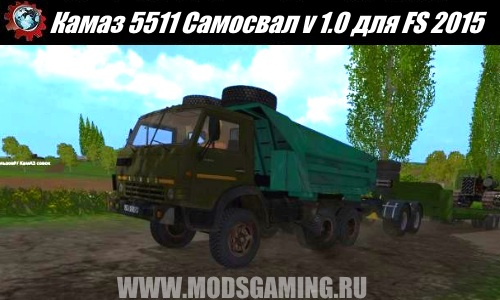 Farming Simulator 2015 download mod Truck Kamaz 5511 Tipper v 1.0