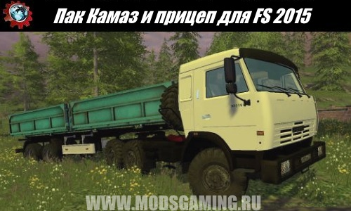 Farming Simulator 2015 download mod Kamaz truck and trailer