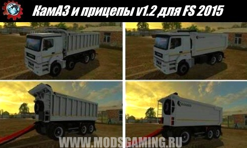 Farming Simulator 2015 download mod KAMAZ trucks and trailers v1.2
