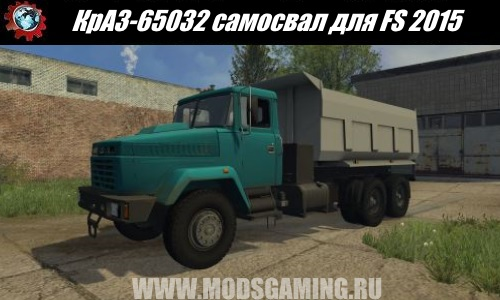 Farming Simulator 2015 download mod truck KrAZ-65032 dump truck