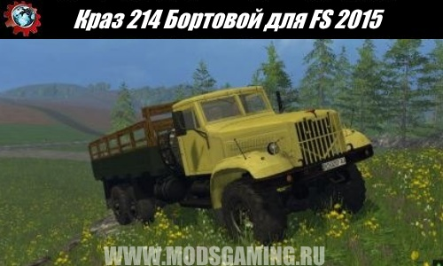 Farming Simulator 2015 download mod Truck Kraz 214 board