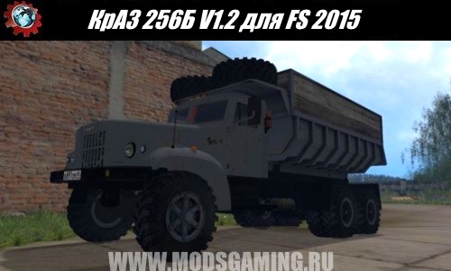 Farming Simulator 2015 download mod Truck KrAZ 256B V1.2