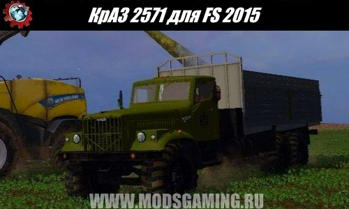 Farming Simulator 2015 download mod truck KrAZ 2571