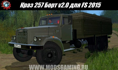 Farming Simulator 2015 download mod Truck Kraz 257 Tail v2.