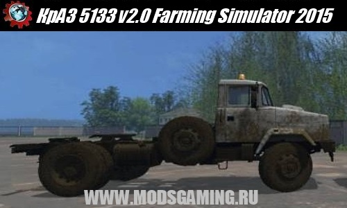 Farming Simulator 2015 download mod truck KrAZ 5133 v2.0