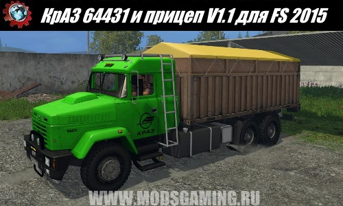 Farming Simulator 2015 download mod KrAZ truck and trailer 64431 V1.1