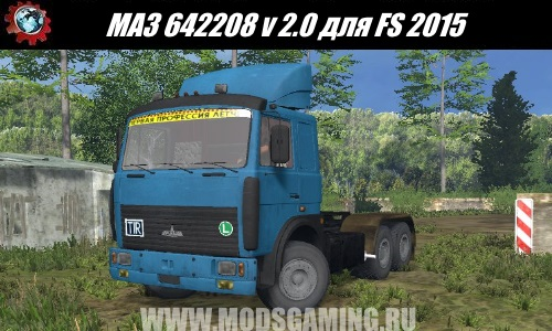 Farming Simulator 2015 download mod Truck MAZ 642208 v 2.0