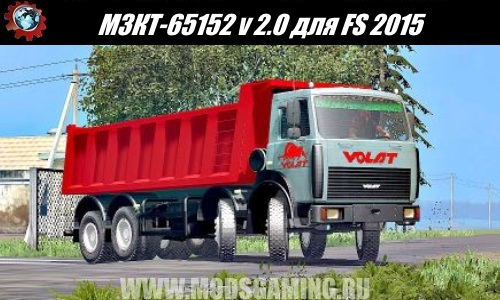 Farming Simulator 2015 download mod Truck MZKT-65152 v 2.0